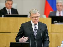 «Принципиально зачищали старые хвосты». Кудрин — о попытке покушения и спорах с Путиным