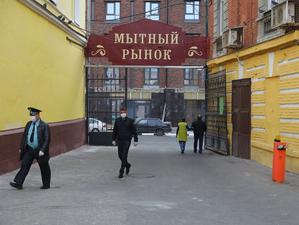Мытный рынок закрыли на три месяца за нарушения санитарного режима при COVID-19