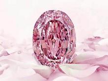 Уникальный бриллиант из Якутии продают за 3 млрд рублей