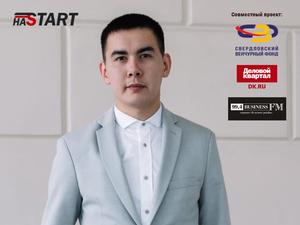 наSTART#1: Разработчик «умной корзины» для супермаркетов ищет 20 млн руб. на развитие