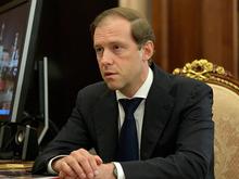Министр Мантуров пообещал пока не закрывать предприятия ритейла и общепита