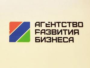 Агентство развития бизнеса принимает заявки от экспортеров на участие в выставках