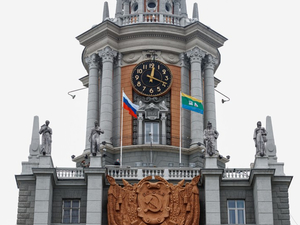 Мэрия снесет дом в центре Екатеринбурга