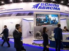 «ВСМПО-Ависма» переведет на удаленный режим работы каждого двадцатого сотрудника