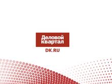 Ремонт филармонического органа обойдется в 20 млн руб.