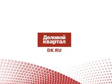 Евгения Куйвашева просят наказать виновных в сносе исторического здания на Гоголя,7