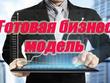 Предложений о продаже бизнеса в Красноярске стало меньше