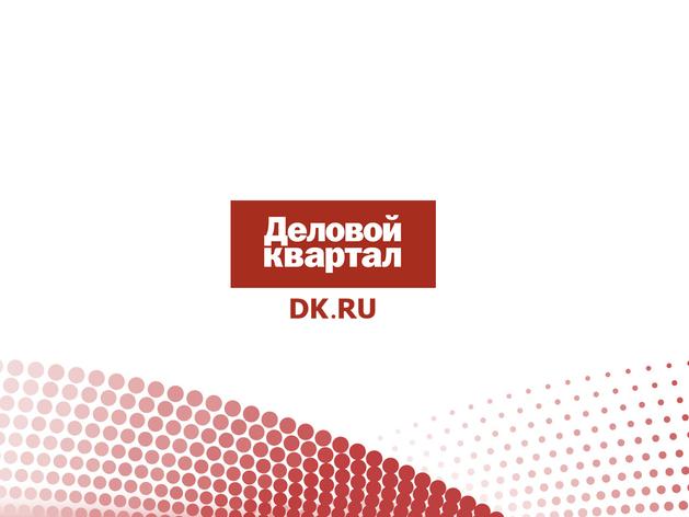 Свердловским коллекторам достались акции банка «Монетный дом»