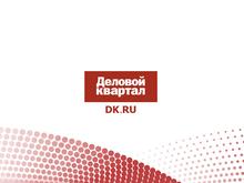 В ближайшее время стартует тендер на закупку оборудования для ТЮЗа Екатеринбурга