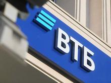 ВТБ в Нижнем Новгороде начал принимать электронные документы для открытия счета