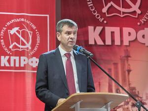 Коммунисты, вперед! Крайком КПРФ выбрал новые лица