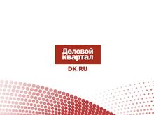Главные бизнес-события Челябинска в 2013 году