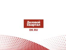 Обзор главных событий минувшей недели в Челябинске - 11.04.2014