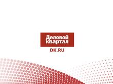 Обзор главных событий недели в Челябинске - 21.03.2014