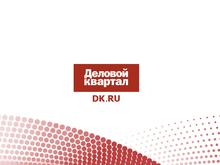 В Челябинске можно купить офис по себестоимости