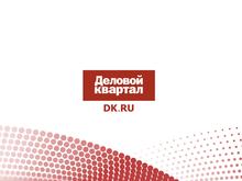 National Geographic и Oktogo.ru составили ТОП-5 отелей Казани