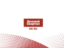 Главные события бизнеса Ростова-на-Дону в 2013 году