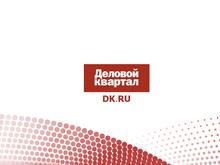 Главные события в политике Ростова-на-Дону в 2013 году