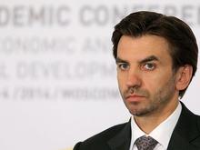 С экс-министра Абызова взыскали более 32 млрд руб. в пользу государства
