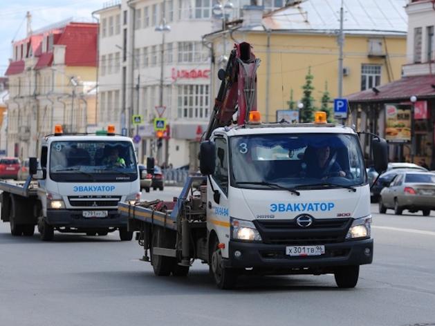 Ищите на штрафстоянке. До конца года в Екатеринбурге вернут массовую эвакуацию автомобилей