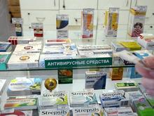 Дефицит: Красноярск испытывает нехватку противовирусных препаратов