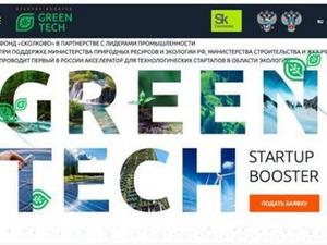 «Норникель» стал стратегическим партнером экологического акселератора Фонда «Сколково»