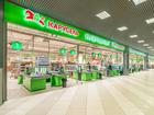 В Екатеринбурге закрывается последний гипермаркет X5 Retail Group