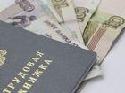 Южноуральцы стали чаще обманывать государство ради пособия по безработице
