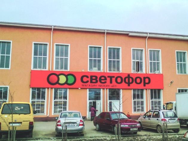 Крупнейший ритейлер формата дискаунтер откроет 13 магазинов в Свердловской области