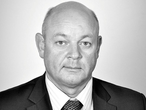 Скончался глава Уренского района Нижегородской области