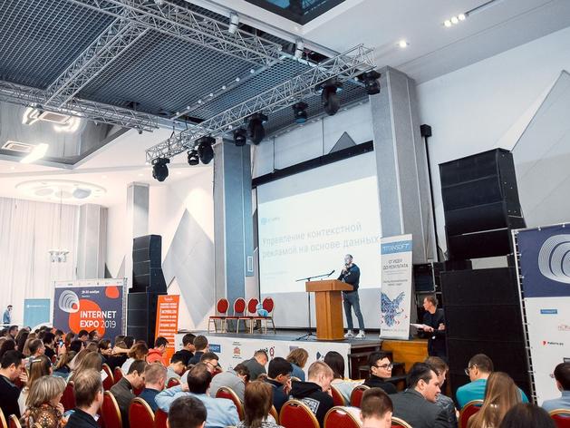 Как быстро продвигать бизнес в соцсетях, расскажут на Уральской Интернет Неделе