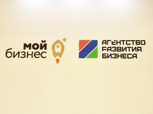 Красноярским предпринимателям включают «Экспортный форсаж»