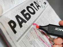 Жителям Челябинской области удается найти работу быстрее, чем в среднем по России
