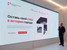 «Для эффективных инвестиций». В регионе запустили сайт с объектами культурного наследия