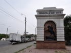 Миллиардный тендер на ремонт Ленинградского моста в Челябинске остановлен из-за нарушений