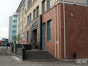 СКБ-банк внедряет офисы «легкого формата»