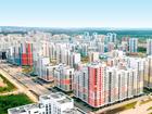 В Екатеринбурге растет спрос на арендное жилье, а цены на него стоят на месте