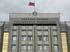 Счетная палата спорит с правительством. Первый экономпрогноз ведомства крайне негативен