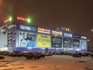 В ТРЦ «Фокус» откроют аналог «Белого рынка»
