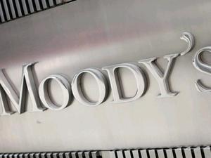 Агентство Moody's представило обновленное кредитное мнение с рейтингами НБД-Банка