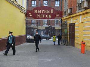 Нижегородские власти разрешили строительство торгового центра на месте Мытного рынка