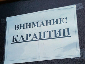 В Екатеринбурге на карантин по коронавирусу ушли гордума и митрополит