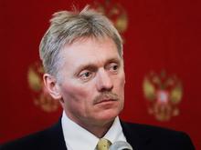 «Вопрос для руководства региона»: Кремль отреагировал на взрыв в Челябинске