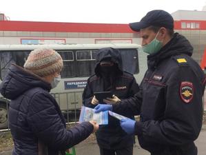 В Челябинской области счет штрафам за отсутствие масок пошел на десятки миллионов рублей