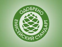 «Мясничий» прошел сертификацию и получил знак «Зеленая шишка»