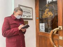 Штрафы для бизнеса на 1 млн. COVID-патрули отчитались об итогах первой недели работы