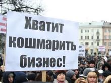 Владельцы киосков собираются пикетировать резиденцию челябинского губернатора
