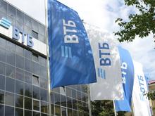 ВТБ запустил специальные кредиты для бизнеса, участвующего в исполнении госзаказа