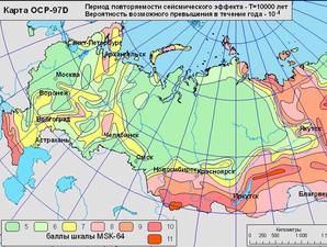Как подорожают квартиры в Красноярске после повышения норм сейсмической опасности