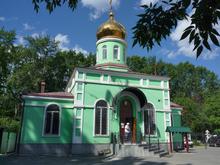 Последователи скандального экс-схиигумена Сергия попытались захватить храм в Екатеринбурге